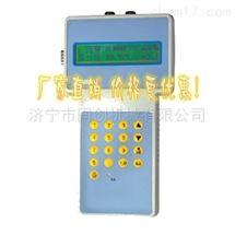 TC-HR-CSB120手持式声波流量计