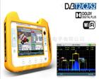 多功能数字电视场强仪卫星频谱分析仪
