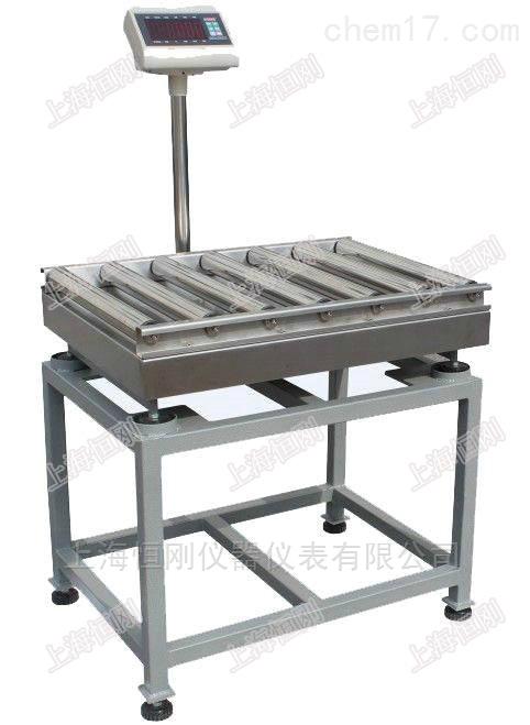 厂家定做电子滚筒秤 轨道称重滚桶秤