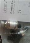 阿托斯E-ATR-7/160/I压力传感器