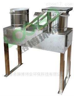 LB-200型环境监测专用LB-200型降水降尘自动采样器