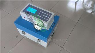 LB-8000G广东科研检测LB-8000G智能便携式水质采样器