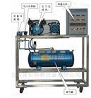 压气机性能实验装置|热工教学