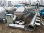 二手1.0X10米不锈钢振动流化床干燥机