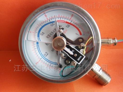 电接点压力表选型