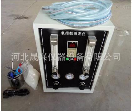 KWR-2406型电工套管氧指数测定仪