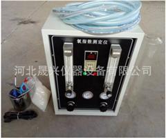 KWR-2406KWR-2406型电工套管氧指数测定仪