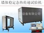 WTRZ-1515現場墻體傳熱系數檢測儀