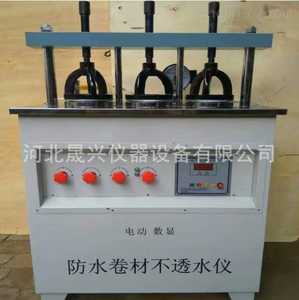 标准电动防水卷材不透水仪