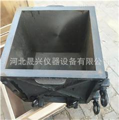 100×100×100mm混凝土铸铁抗压试模