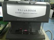 金镍厚度检测仪