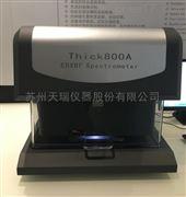 连接器镀层分析仪器