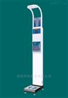 DHM-600下载千赢国际下载千赢国际测量仪|豪华人体秤生产厂家