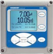 罗斯蒙特电导率分析仪1056-01-20-30-AN