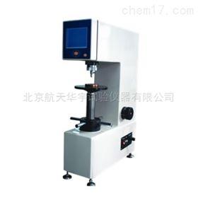 TMRP-45D型液晶數顯表面洛氏硬度計
