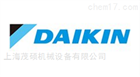 特价供应日本DAIKIN大金冷却器液压泵