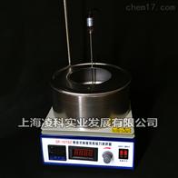 DF-101SZ数显转速集热式恒温加热磁力搅拌器
