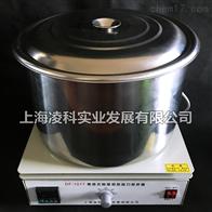 DF-101T 15L集热式磁力搅拌器