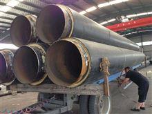 DN400直埋式预制保温管及管件制作工艺