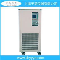 DFY低温恒温反应浴
