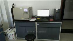 固定污染源废气中非甲烷总烃分析仪