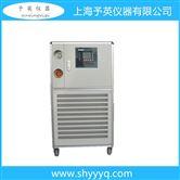 20/-40+200高低温循环装置