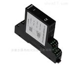 DL -RZG-2100SDL -RZG-2100S 隔离器