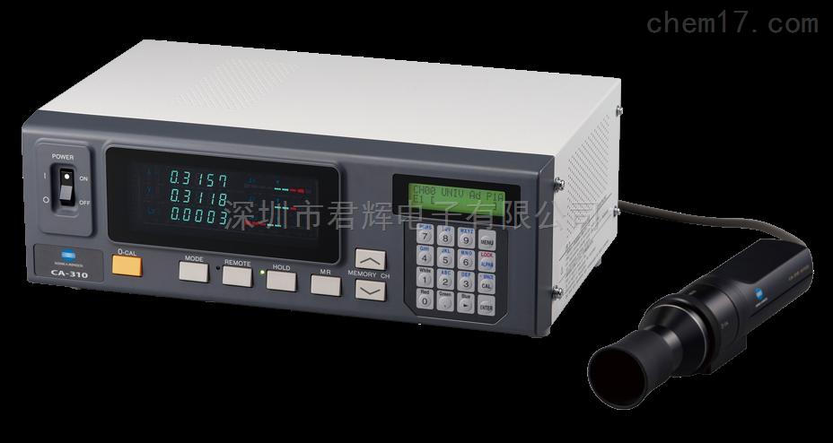 CA-310色彩分析仪