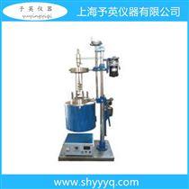 CJF-0.5不銹鋼高壓反應釜