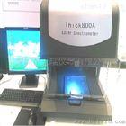 Thick800A电镀层测厚仪厂家