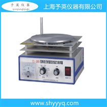 CL-200集热式磁力搅拌器