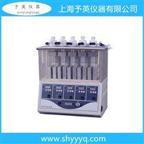 PPS-1510有機合成裝置