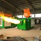 160整体铸造型生物质颗粒环保锅炉燃烧机厂家