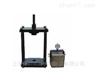 WG-1雷韵//WG-1钢筋握裹力试验装置