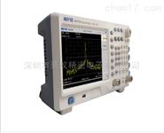 SA1020便攜式頻譜分析儀