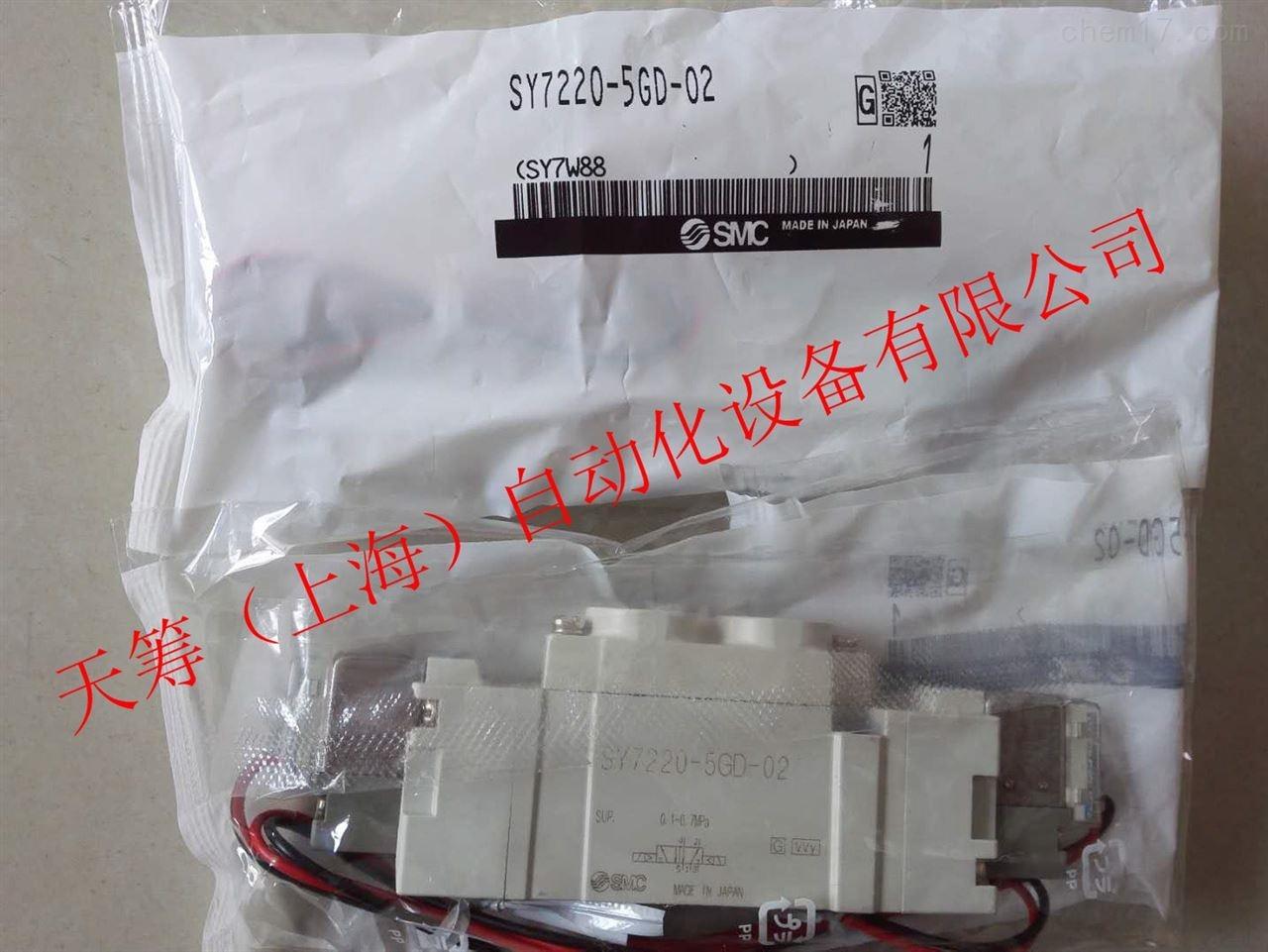 日本SMC5通电磁阀SY7220-5GD-02