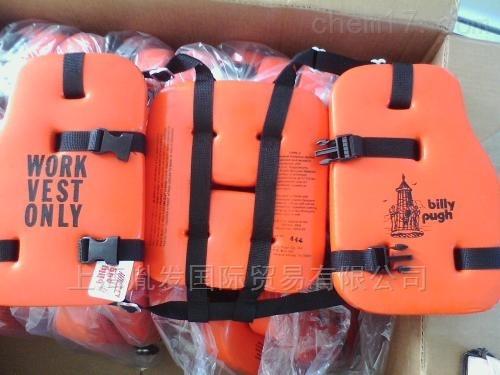 美國BILLY PUGH救生設備