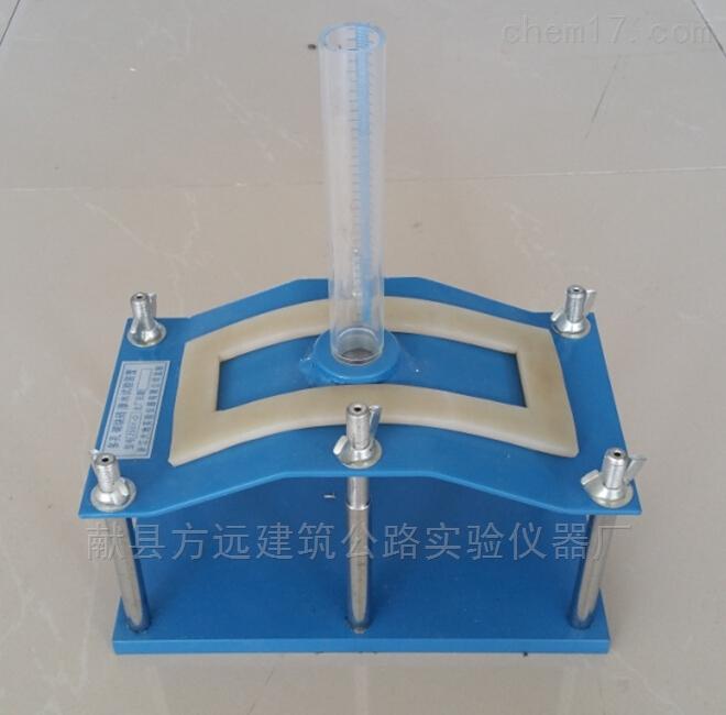 方圆GB/T32987混凝土路面砖透水性能试验仪