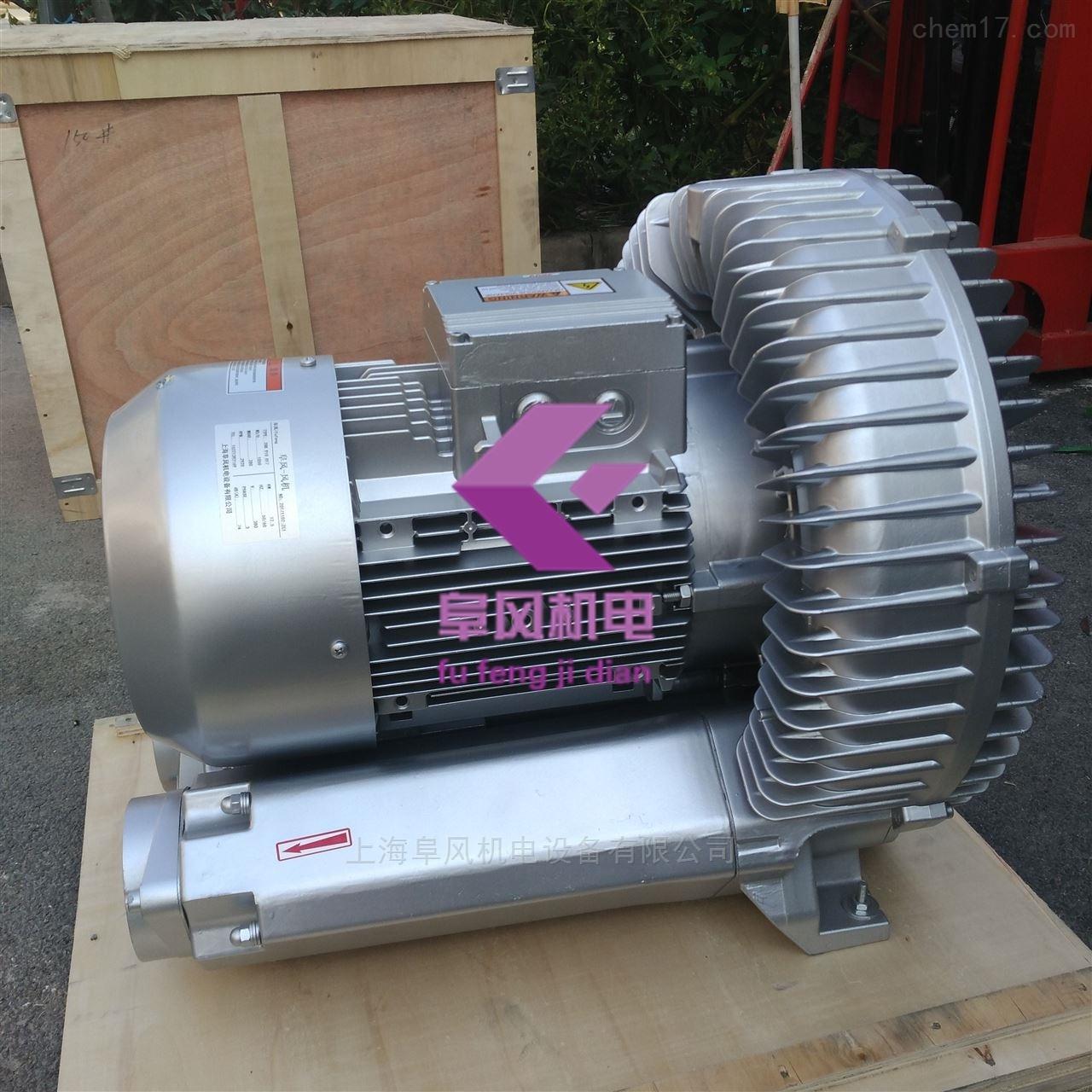 12.5KW高压旋涡气泵
