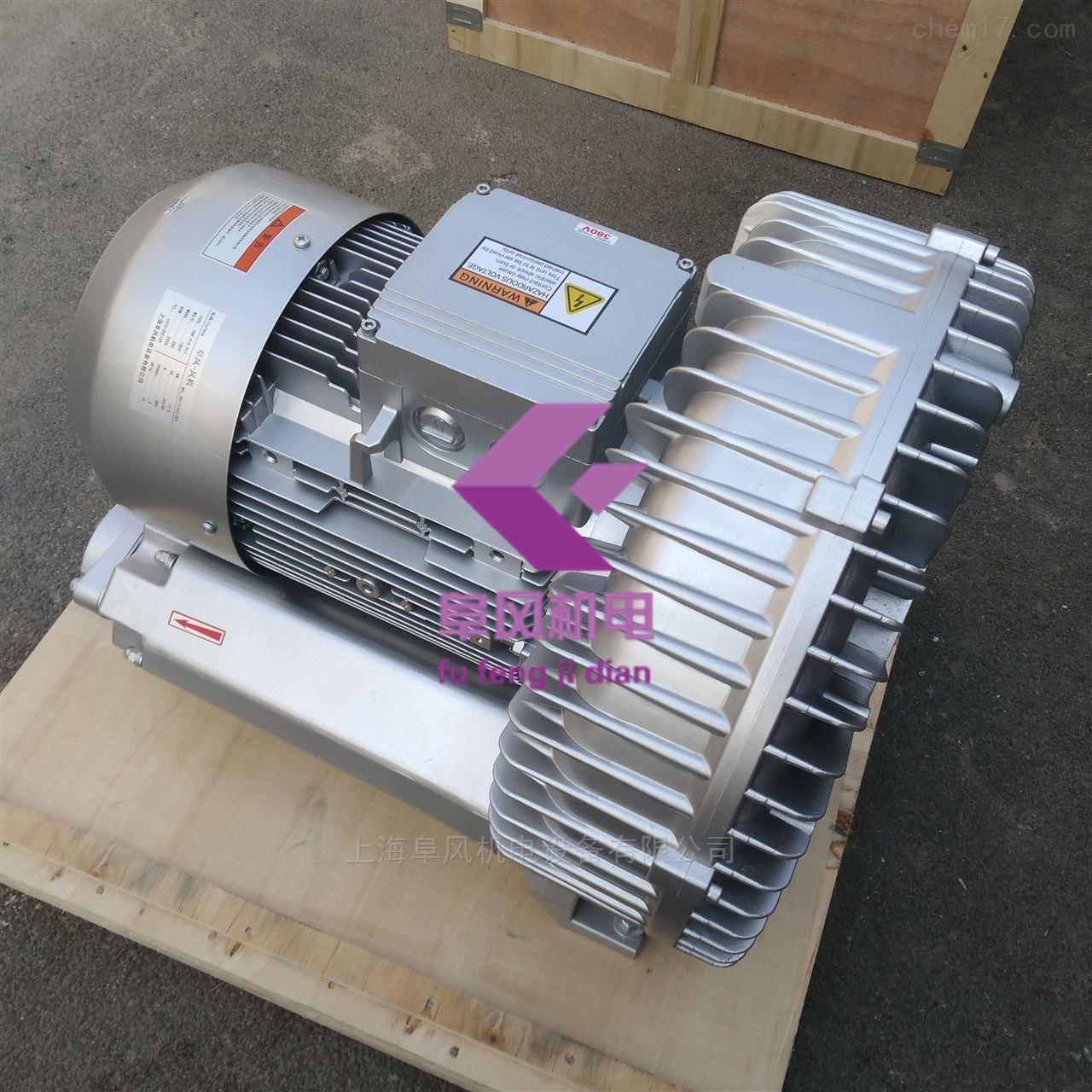 清洗设备专用高压漩涡鼓风机