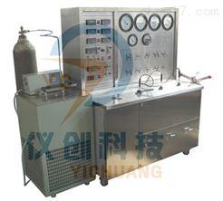 HA120-50-01超臨界萃取裝置