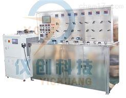 HA220-50-06C型超臨界萃取裝置