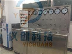 HA221-50-06型超臨界萃取裝置
