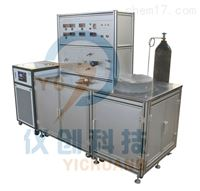 SFE-5型超临界干燥装置