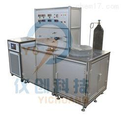 SFE-5型超臨界干燥裝置