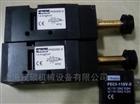 美国PARKER派克电磁阀DVW6CNJP30大量现货