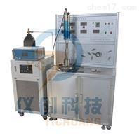SFE-2C型超临界干燥装置(超声波)