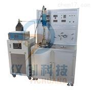 SFE-2C型超臨界干燥裝置(超聲波)