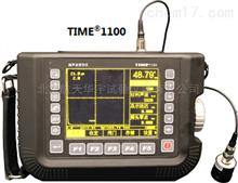 TIME1100超声波探伤仪