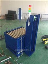 WFL-700D-A30公斤滾筒稱 動力滾筒秤